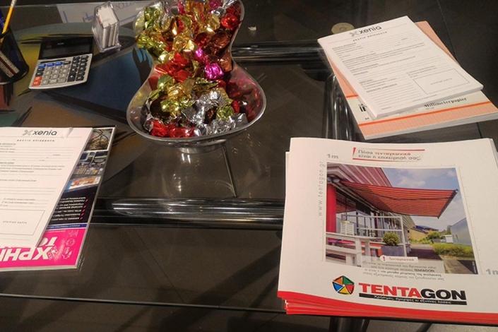 markilux στην έκθεση Xenia 2017