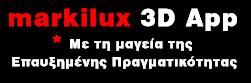 markilux app